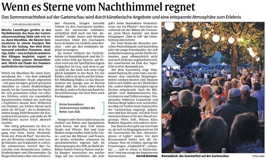 Sommernachtsfest Kaiserslautern Feuerwerk 2013